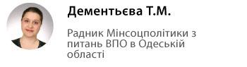 dementeva_otziv2_new-2